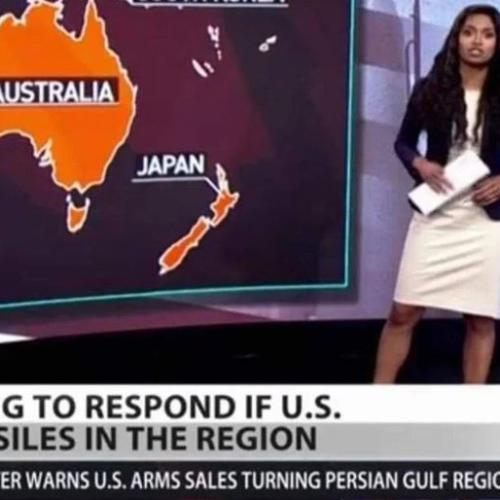 New Zealand Labelled 'Japan' In News Report
