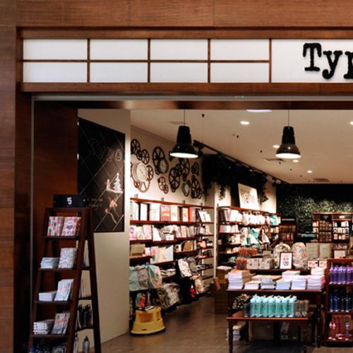 Typo Has Been Slammed For 'Offensive' Products