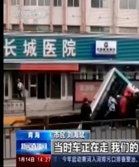 Six Dead As Sinkhole Opens In China Street