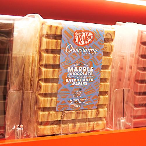Sydney's Very First KitKat Chocolatory Is Finally Opening Its Doors