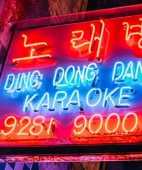 Sydney's Iconic Ding Dong Dang Karaoke Bar Has Shut Down