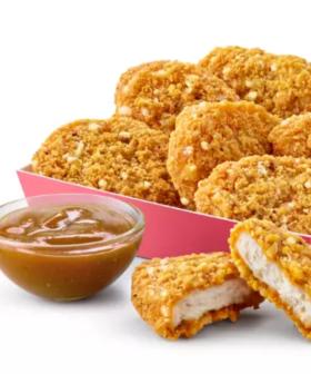 McDonald's Has Chicken Katsu Nuggets & I Was Not Even Aware!