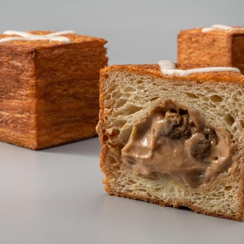 Introducing The Cube Hot Cross Croissant From The Creators Of The Cube Lamington Croissant
