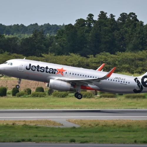 Jetstar Is Now Selling Super Cheap $32 Flights (Cheers Legends!)